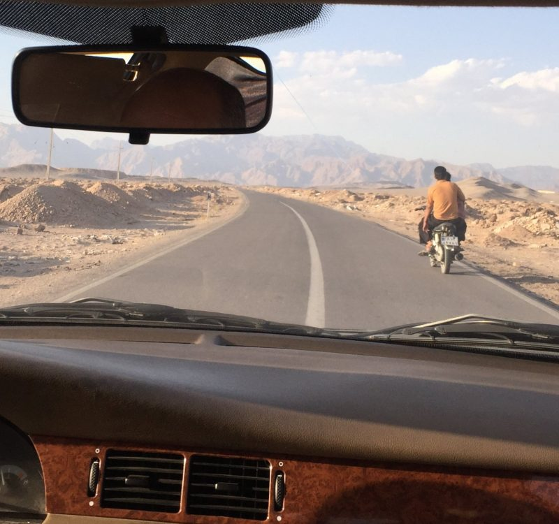 5 ½ Things I Learned Road Tripping in Iran